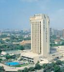 Avari Towers, Karachi, Pakistan