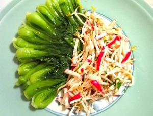 arrange vegetables on platter